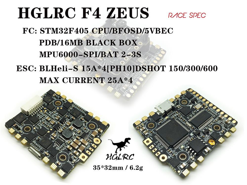 HGLRC F4 Zeus Flight Controller and 4in1 ESC AIO 20x20mm